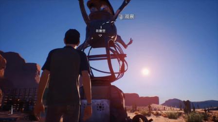 【冬瓜Grady】电影游戏神作《奇异人生Ⅱ》第五章01-荒芜却温暖