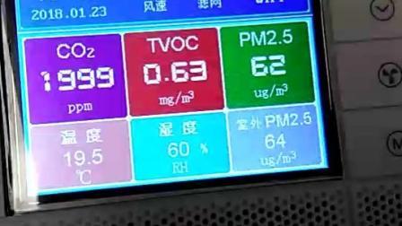 STM32F103采用emWIN显示透明图标与高级字体