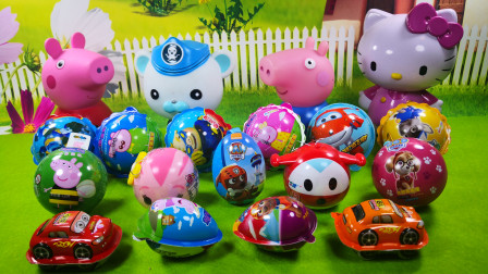 小猪佩奇汪汪队萌鸡小队奇趣蛋里的戒指魔方机器人玩具分享