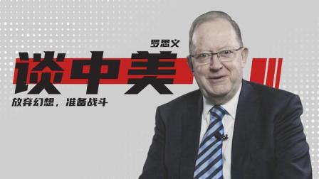 美国人很清楚中国领导人不是戈尔巴乔夫,想用这种办法拖垮中国
