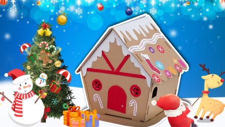 手工diy圣诞姜饼屋制作完成  圣诞老人迫不及待来给小朋友们送礼物啦  玩具故事