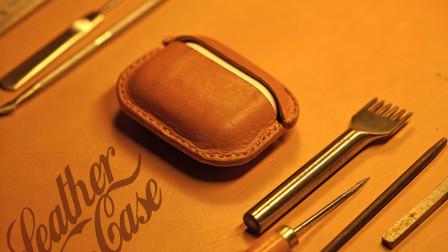原创手工皮具 AirPods Pro Handmade Leather Case