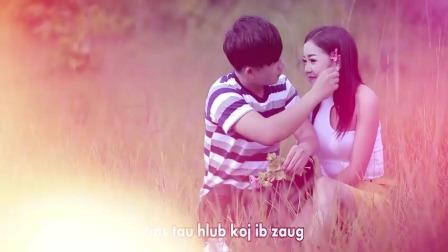 苗族最新歌曲ZAj_DUB_-_Npau_suav_lawm_xwb_(New_song_2020)_