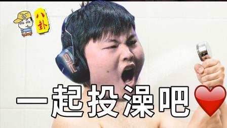 主播真会玩八卦篇 106:枣子哥饭圈语录纪实,永远滴神!