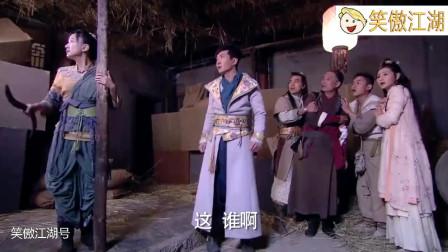 龙门镖局:当陆三金遇上他大爷,场面真是搞笑,这段百看不厌!
