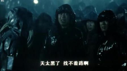 中国速度,中国力量,中国军人,中国英雄英勇无畏