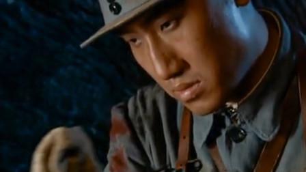 杀害新四军副军长项英的凶手,隐姓埋名11年终落网,陈毅下令枪决