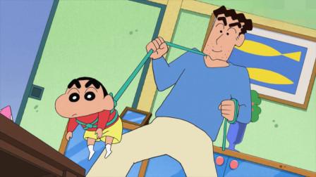 蜡笔小新新番:爸爸为让小新整理玩具,玩起了太空探险器游戏哦!