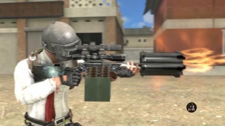 着到底是M249还是AWM