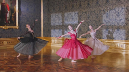 2020年维也纳新年音乐会芭蕾 《万民拥抱圆舞曲》