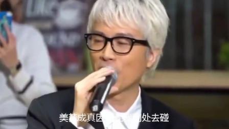 香港娱乐:黄子华搭档原歌曲的作曲人罗金荣合唱粤语歌曲《蓝天》
