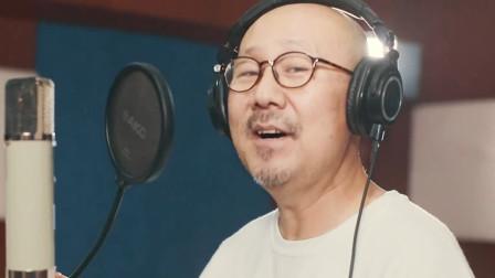 腾大叔最新两首翻唱,就没有他驾驭不了的歌,和杨幂同台点燃现场