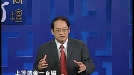 傅佩荣:别人送钱给你,你收不收?这位老师的答案让人醍醐灌顶!