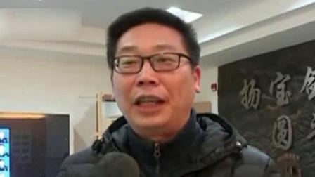 出租车上遗落10万元 如今终于完璧归赵 每日新闻报 20200103 高清版