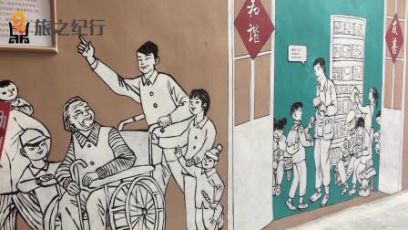 上海老弄堂的墙上彩绘,记录着普通市民的生活
