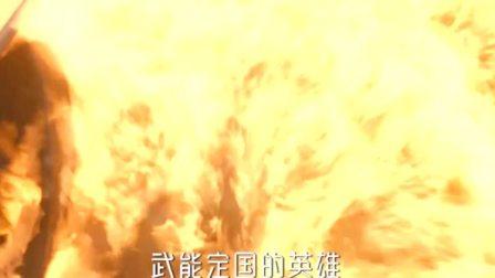 网络电影《辛弃疾1162》: 看文武双全的时代豪杰