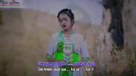 苗族最新歌曲Kablia_vwj_thov_ntsib_ib_npliag_dua_fab_lwm_tiam_.nkaujtawmtshiab