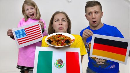 好有趣!萌宝小萝莉一家人在吃哪些国家的美食呢?趣味玩具故事