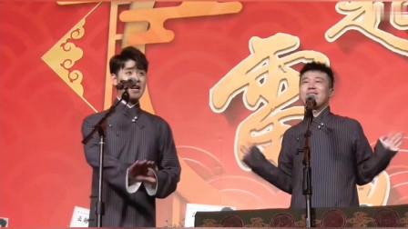 【九辫儿】三个版本鹬蚌相争,总有一版戳中你的笑点!杨九郎:二爷唱着,我伴舞!
