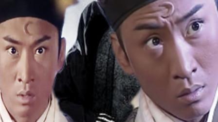 魔性解说童年阴影系列剧《少年包青天》殿前扬威之都是冲动惹的祸?
