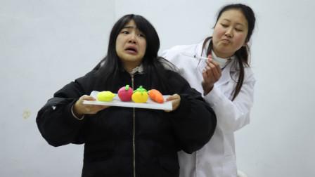 奇葩病人生病不打针要吃水果?机智医生做黏土水果整蛊,太逗了