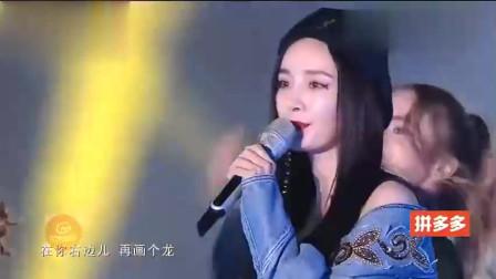 湖南卫视跨年晩 杨幂 腾格尔 晨艺唱老舅的《野狼disco》太嗨了