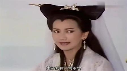 新白娘子传奇:千年蛇妖情义感动天地,为让她能长留人间,大帝赐她仙丹一枚!