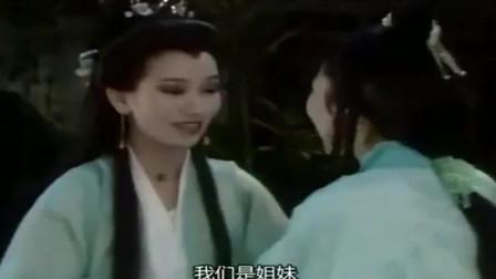 新白娘子传奇:小青吸收日月精华,白素贞见她吃力,略施法术祝她一臂之力