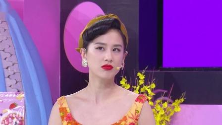 辣妈必学!黄圣依熊黛林教你如何在年会中惊艳众人变身复古女神!