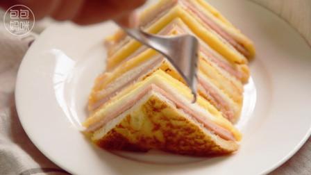 黄金三明治 港式茶餐厅小吃 做法很简单 学会可以天天做