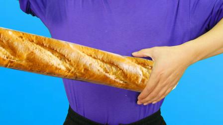 为什么空手可以变面包,YIF靠这魔术登上春晚!演示后真简单