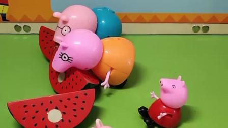 今天的天气这么热,给小猪一家拿来了西瓜,佩奇自己不吃都给爸妈留着