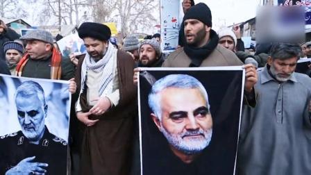 美国炸死伊朗少将,印巴穆斯林一起怒了