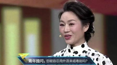 """外国人把中国的京剧翻译成英文,老师:""""可以,但是没必要"""""""