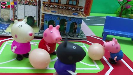 《小猪佩奇》小故事,小狗丹尼的鸡蛋不见了,丹尼好伤心呀!