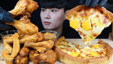 韩国小哥吃播:韩式炸鸡+鸡蛋披萨,大口秒吞吃得真爽!
