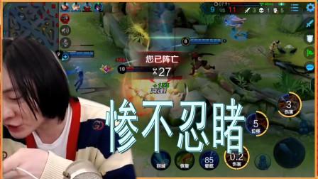 张大仙:跟着我吃香的喝辣的!辅助:我信你个鬼!