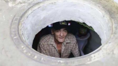 老两口住在6平米的下水道,22年都不搬家,进入洞中众人不淡定了