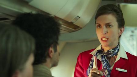 法国万岁:俩傻蛋准备飞机上大干一场,没想到这也要先排队。