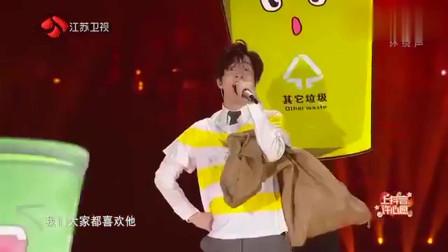 薛之谦2020江苏卫视跨年演唱会合集