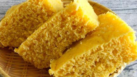 玉米面发糕最简单做法,又松又软又筋道,比蛋糕还好吃,先收藏了 【三丰美食】