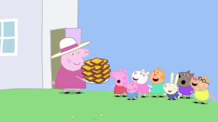 小猪佩奇:猪奶奶准备蜂蜜面包!佩奇他们都爱吃,佩奇还打算吃蔬菜