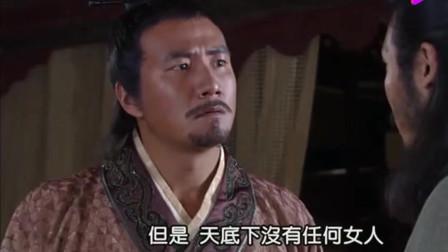 朱元璋:这位女子不一般!朱元璋不肯封她当皇后,兄弟们都得造反!