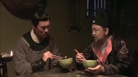 神探狄仁杰:老百姓的饭菜难以下咽,狄仁杰硬生生的吃了下去