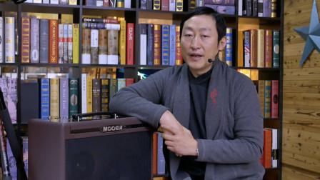 魔耳Mooer第一次做木吉他音箱,功能竟如此疯狂!SD50A木吉他音箱 首发评测