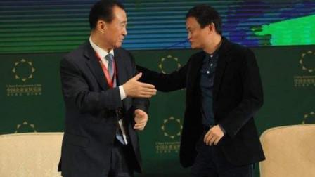 大佬遇见老同学啥样?马云同学调侃:当时没眼光,王健林提前备好钱