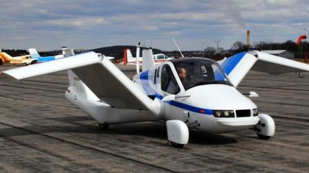 """德国发明""""长翅膀的汽车"""",折叠机翼5秒变形,不要跑道也能起飞"""