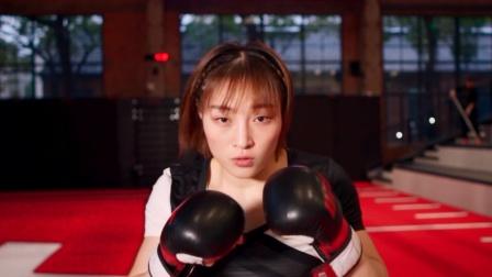 """联合测试第二期:拳腿迅猛的""""金刚芭比"""",黄飞儿有一拳KO对手的能力"""