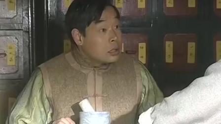媳妇的眼泪:赵有良买堕胎药给婉茹喝,幸好被福德发现!
