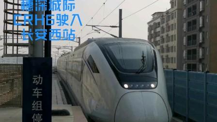 (宗哥铁道影库)C6734次各站停列车驶入穗深城际 长安西站